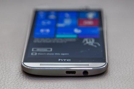 HTC One M9 уже поступил в продажу по цене $ 649