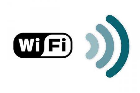 Скорость WiFi можно повысить, выбрав правильный канал
