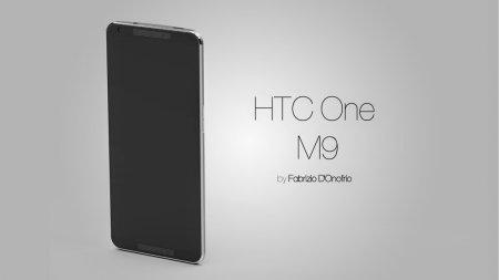 Защита от HTC