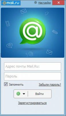 Как установить Mail Agent?