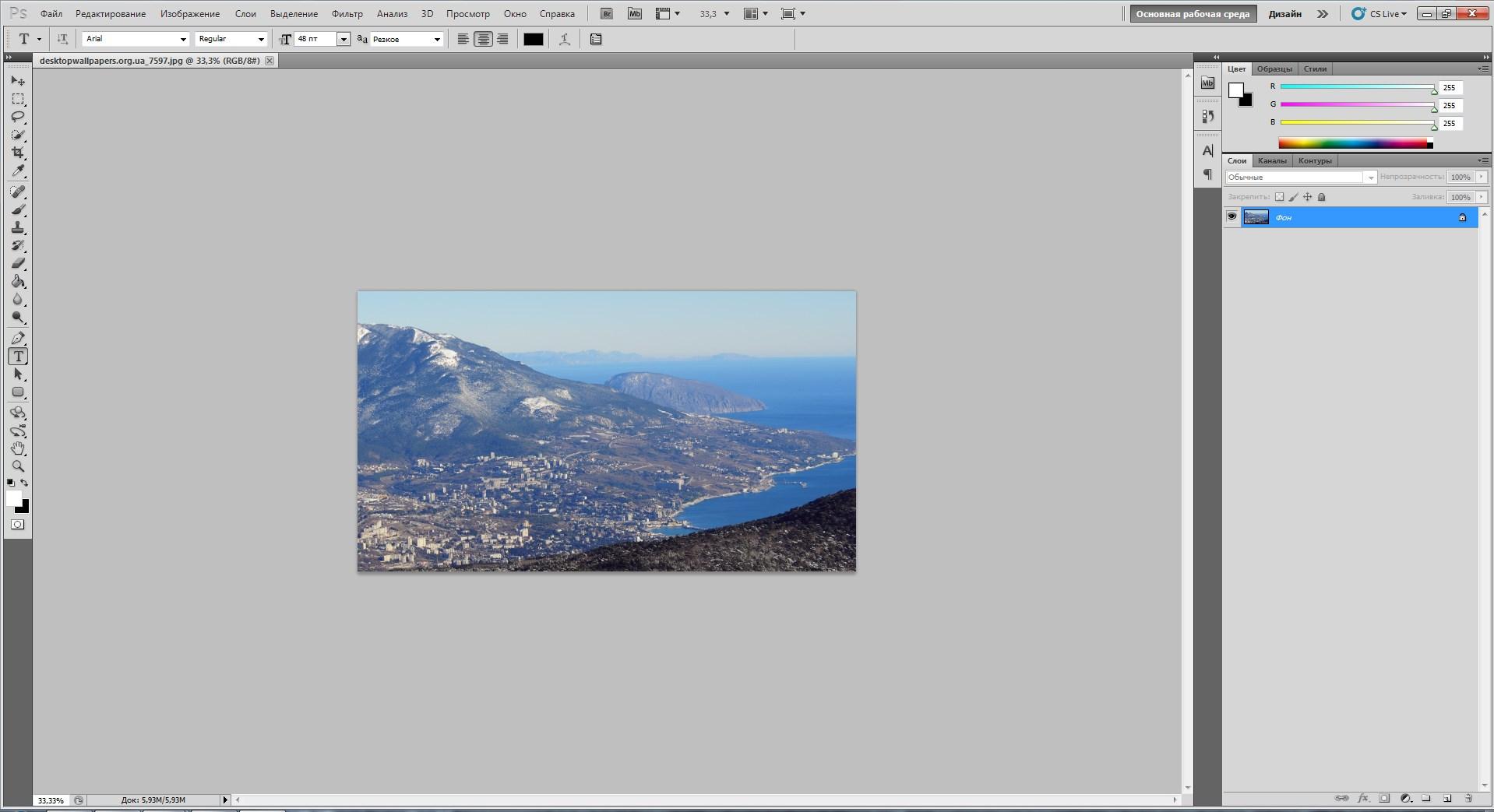 Как увеличить изображение в фотошопе