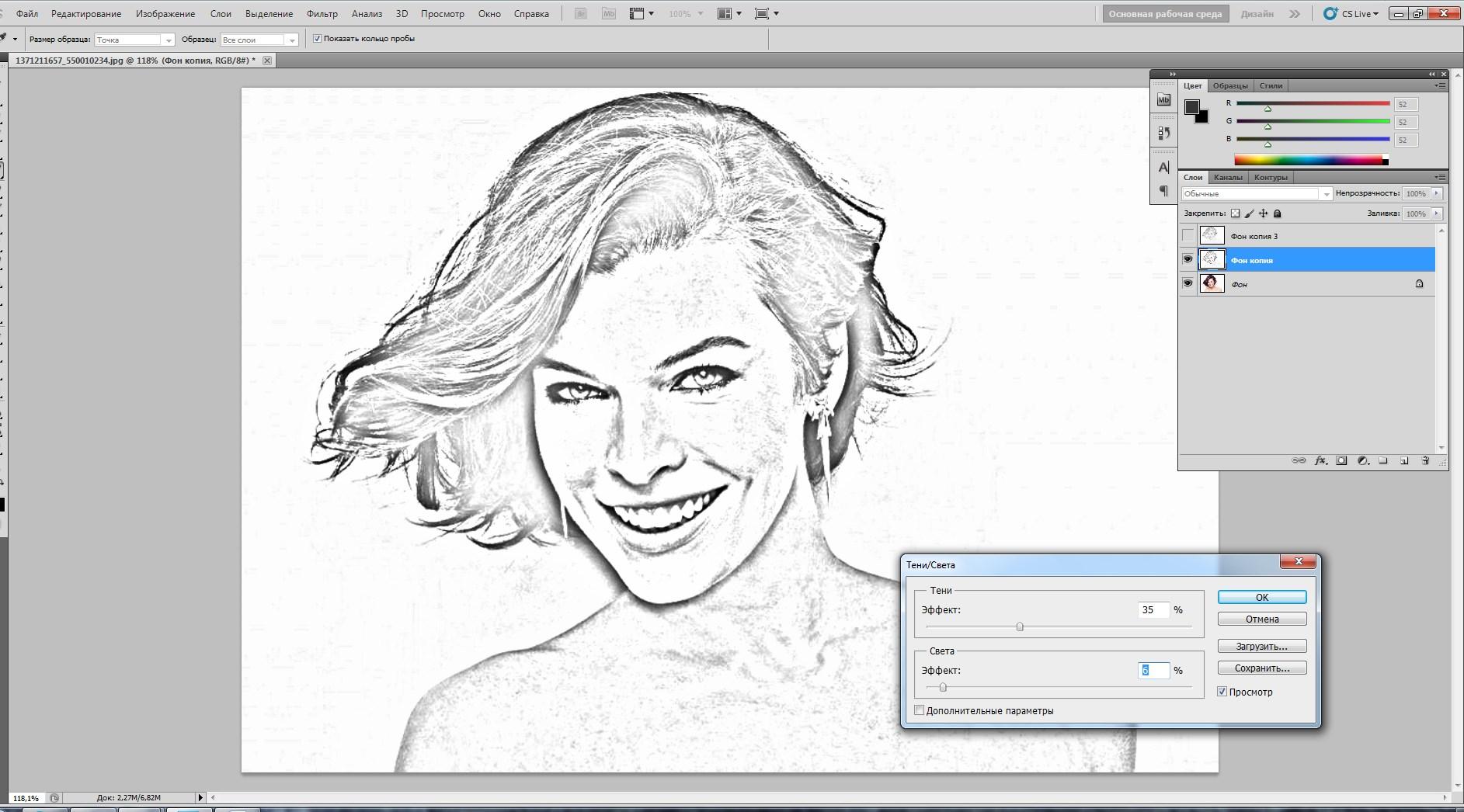 Как из рисунка сделать изображение