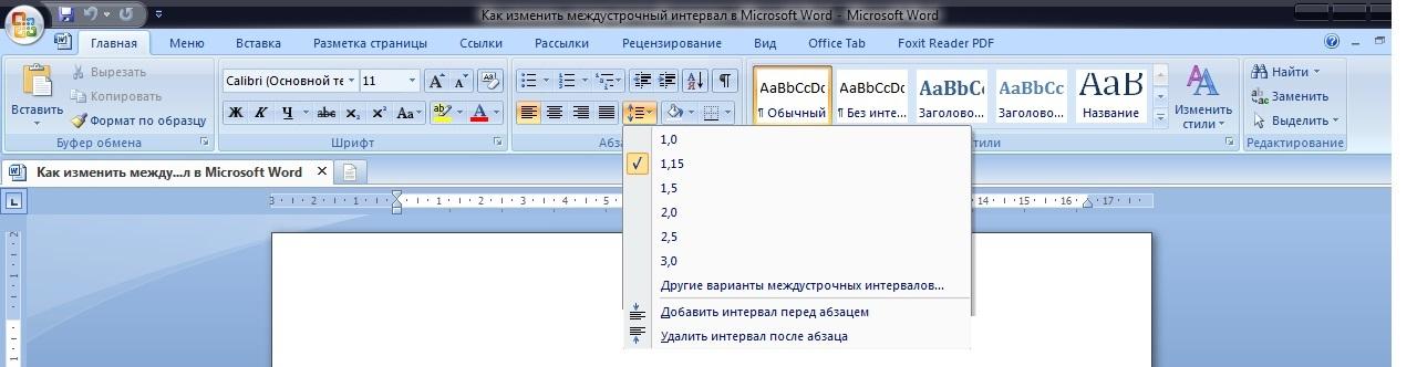 Как сделать разметку страницы в опен офисе