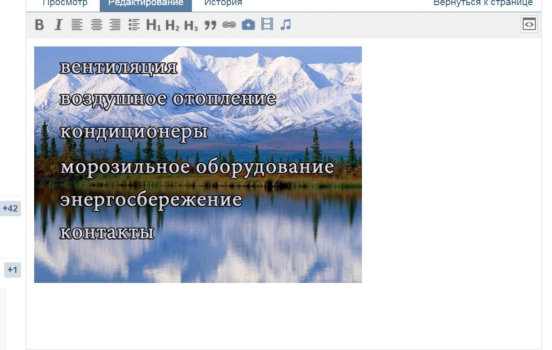 Вики-разметка ВКонтакте VK 93