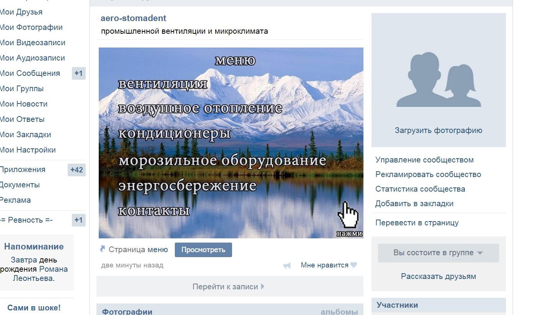 Как сделать чтобы вконтакте могли комментировать фото