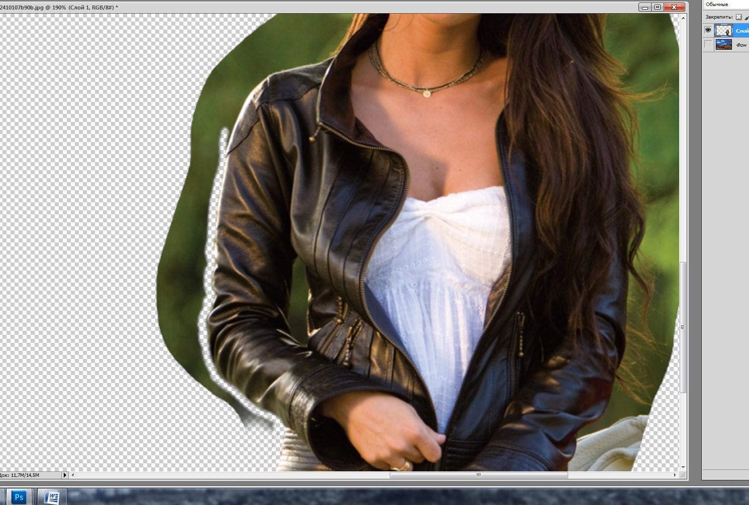 photo store Как Сделать Четкое Фото В Фотошопе После Увеличения download