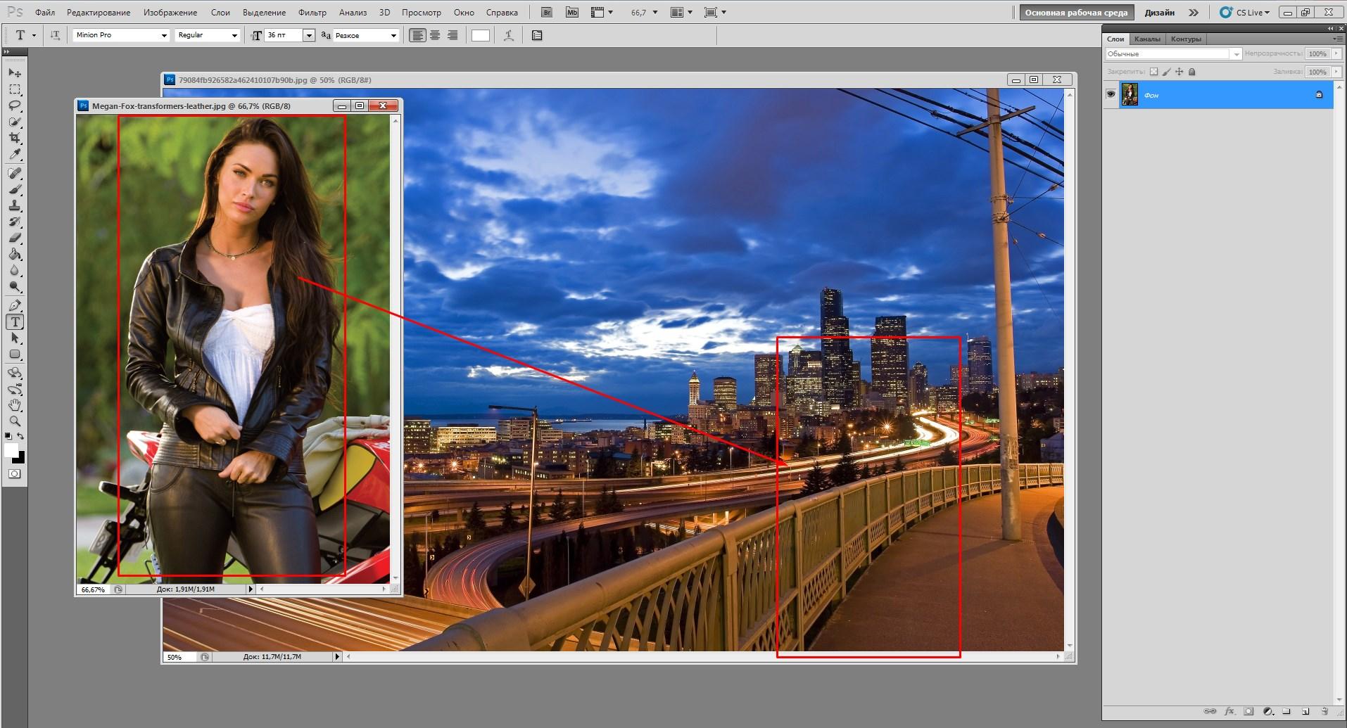 Как фото сделать фоном документа