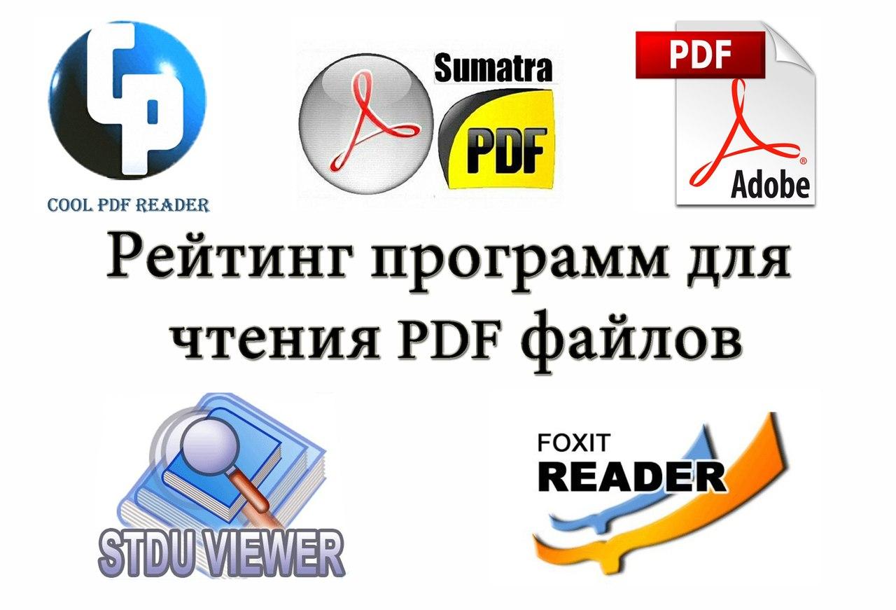 бесплатные программы для открытия nef