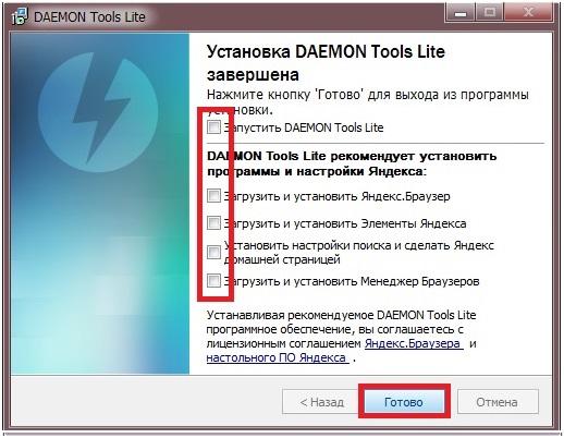 устаноить программу daemon tools