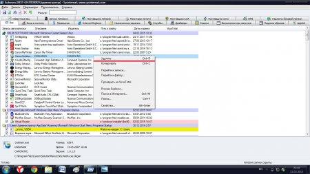 Как пользоваться программой Autoruns?