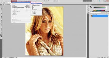 Как сделать черно-белое фото в Photoshop?