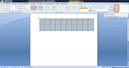Как удалить таблицу в Microsoft Word?