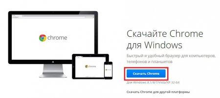 Как установить браузер Google Chrome?
