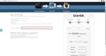 скачать программу для добавления фото в инстаграм