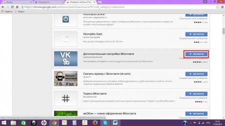 Как скачать музыку из Вконтакте бесплатно?