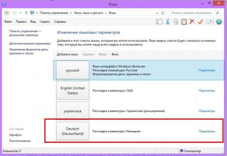 Как добавить язык в языковую панель Windows?