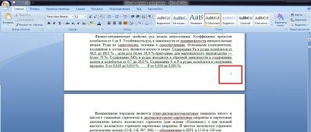 Как сделать нумерацию страниц в Microsoft Word?