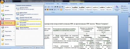 3 способа создания PDF файлов
