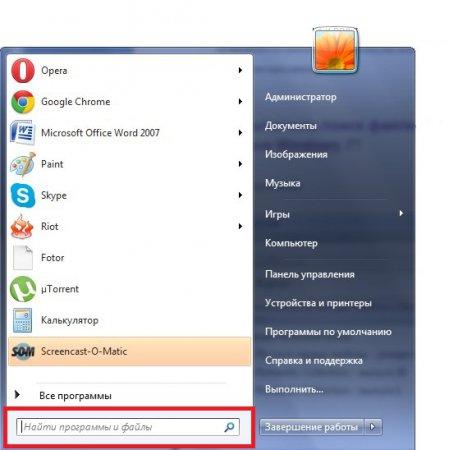 Как выполнить поиск файлов в операционной системе Windows 7?