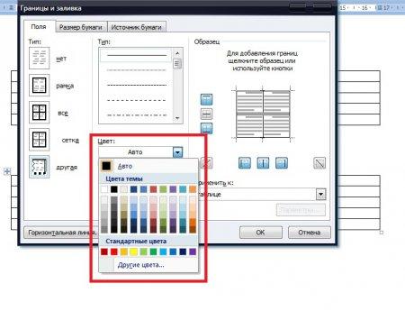 Как изменить границы ячеек в таблицах Microsoft Word?