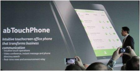 abTouchPhone - телефон-планшет от Acer
