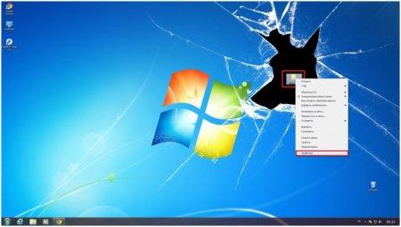 Как скрыть папку в Windows 7?