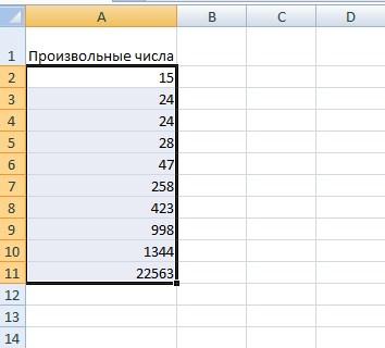 Как сделать сортировку данных?