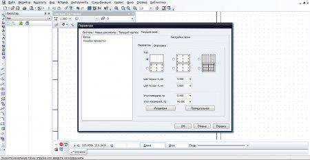 Как создать сетку в программе Компас 3D?