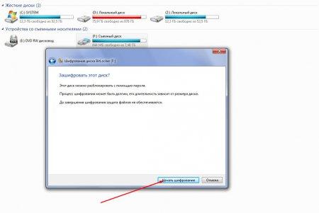 Как установить пароль на USB флешку?